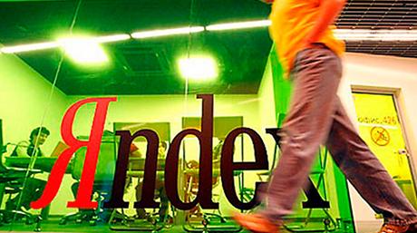 Подбор слов в Яндекс Директе